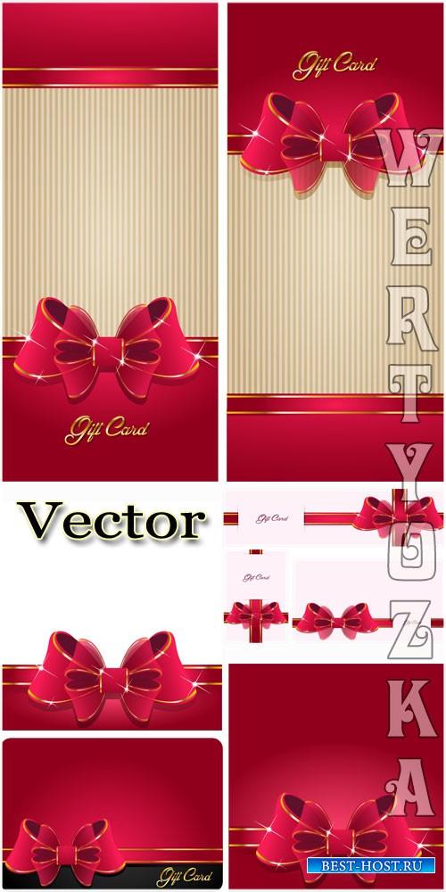 Малиновые поздравительные карточки с лентами / Gift card  with ribbons - vector