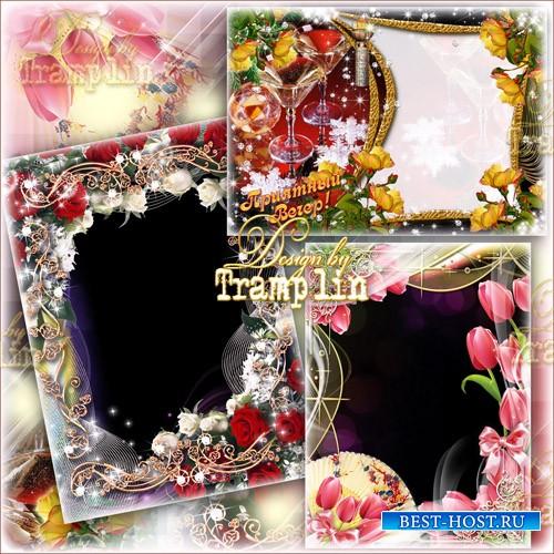 Набор рамок с цветами- Бордовая, алая, пёстрая - Такая была красота