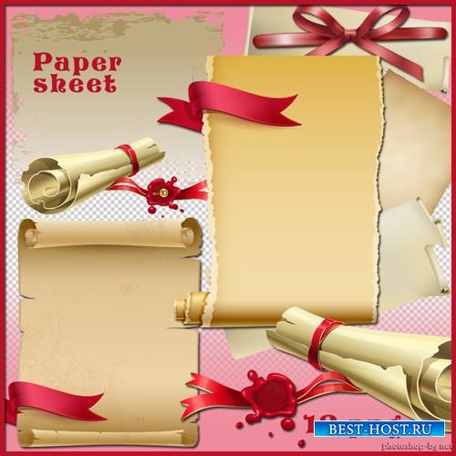 Клипарт - Лист бумаги