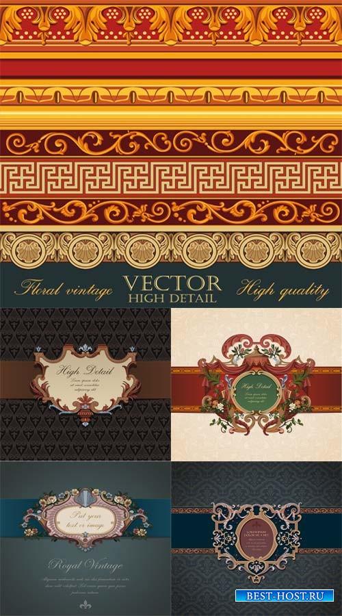 Векторные бордюры и винтажные рамки с классическими фонами