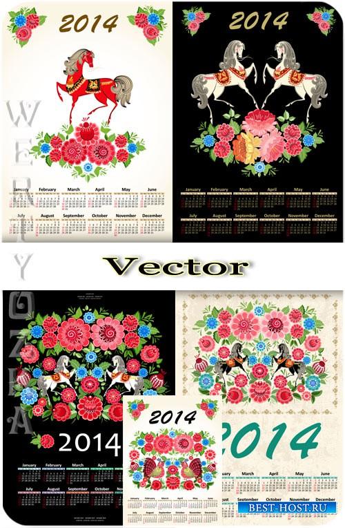 Векторные календари на 2014 год - Год лошади / Vector calendar for 2014 - Y ...