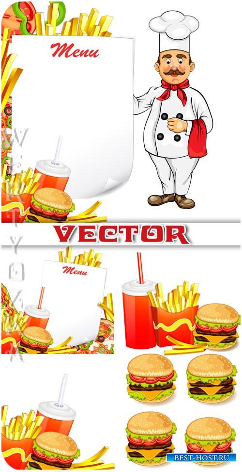 Фаст-фуд, чизбургер, картофель фри / Fast food, cheeseburger, french fries - vector