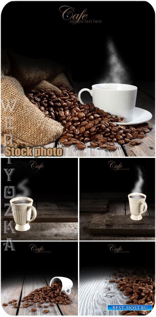 Кофе, чашка с кофе, кофейные зерна / Coffee, cup of coffee, coffee beans -  ...