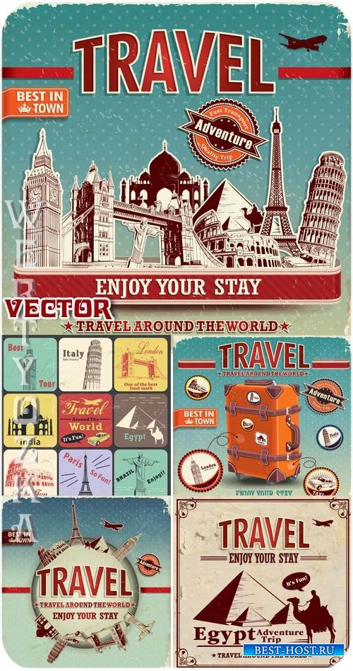 Путешествия, винтаж / Travel, vintage - vector clipart