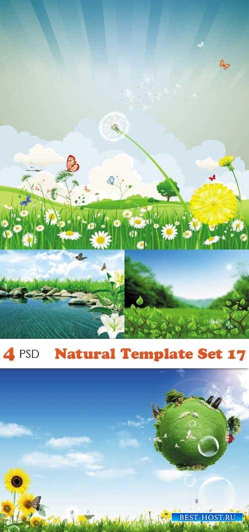 PSD исходники - Natural Template Set 17