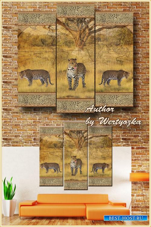 Модульная картина триптих - Леопарды на природе