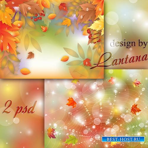 PSD исходники - Осень, осень, покажи желтых листьев виражи