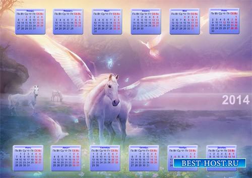 Календарь - В сказочной стране