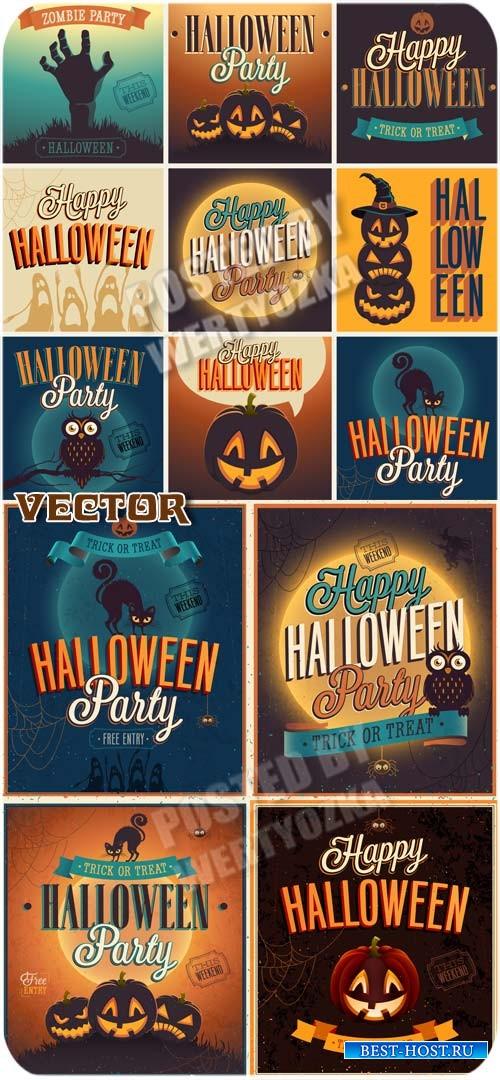 Векторне фоны с тыквами и черной кошкой к празднику Хэллоуин / Vector background