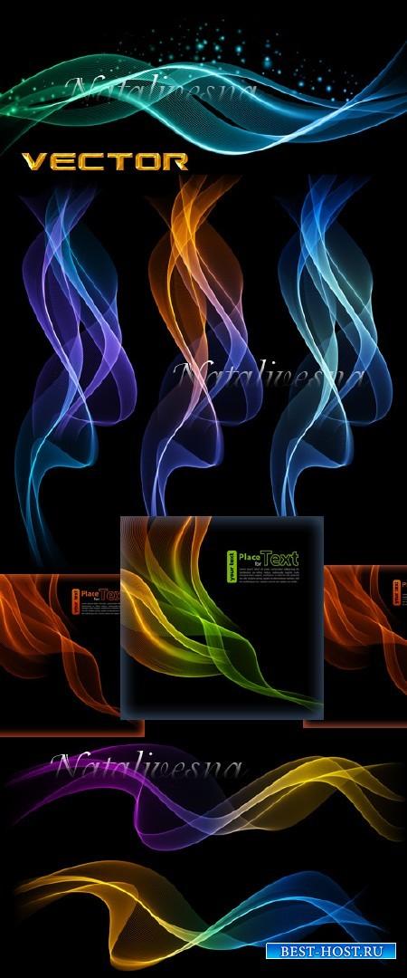 Абстрактные фоны – Красивая легкая дымка  в Векторе