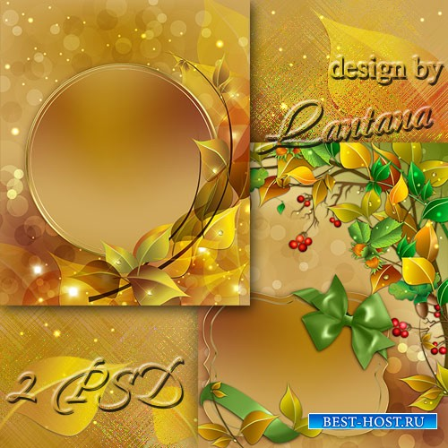 PSD исходники - Закружилась листва золотая, словно бабочек легкая стая