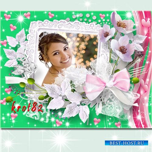 Рамка для фото с цветами - Ты мне подарила надежду