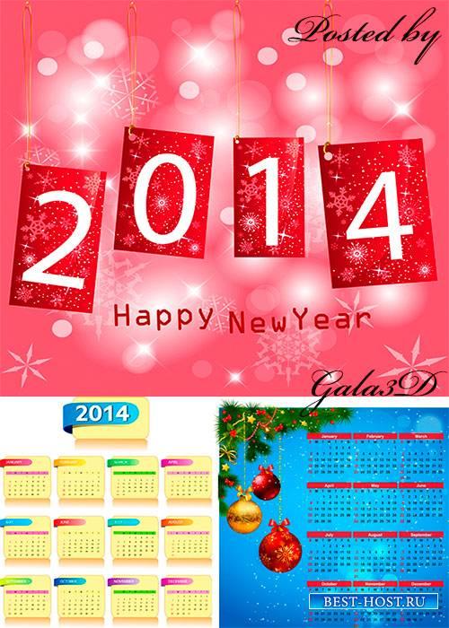 Счастливый Новый год 2014 - векторные календари