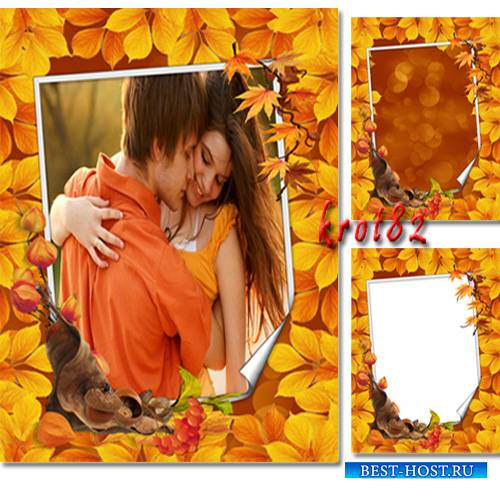 Осенняя рамка с золотыми листьями – Осенняя пора