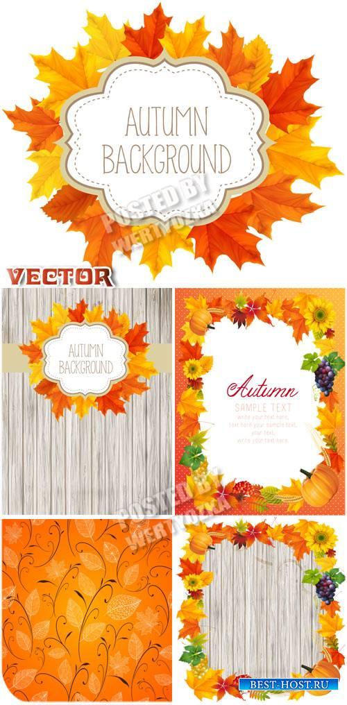Осенние фоны с яркими листьями / Autumn background with colorful leaves - v ...