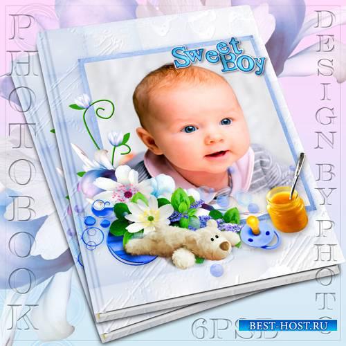 Детская фотокнига для малыша - Ты - мой сладкий ангелочек