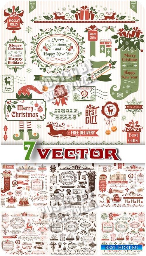 Новогодние и рождественские элементы в векторе / New Year elements in the vector
