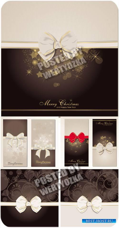 Новогодние фоны с золотыми блестками и красивым узором / Christmas background  - stock vector