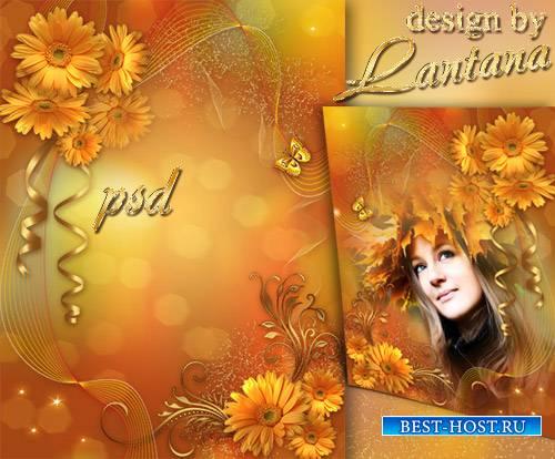 PSD исходник - Осенние цветы так ярки и красивы