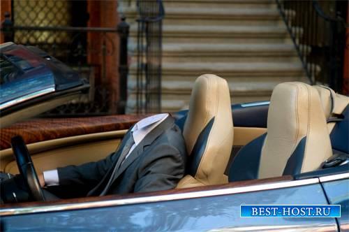 Шаблон для фотомонтажа - Мужчина за рулем престижного авто