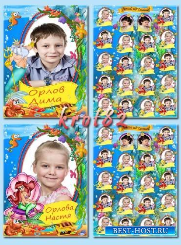 Виньетка для мальчика, девочки и всей группы детского сада с персонажами мультфильма Русалочка