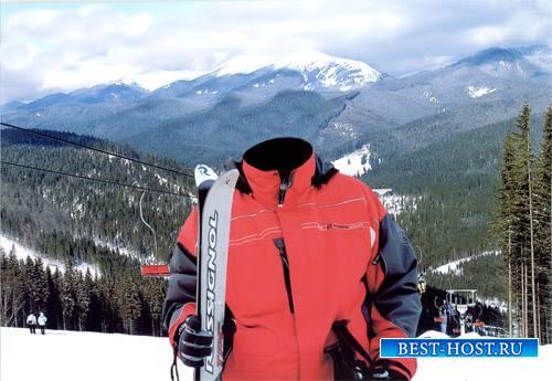 Шаблон для мужчин - Спортивный отдых в горах