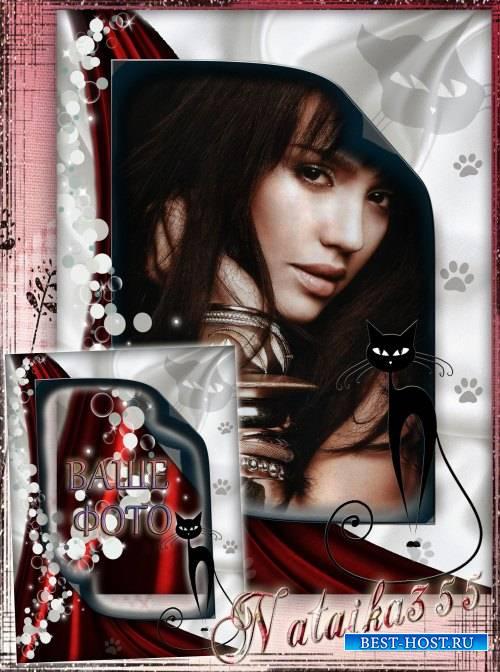 Рамка для женского фото - Строптивая кошечка