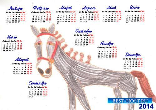 Календарь - Забавный рисунок лошади
