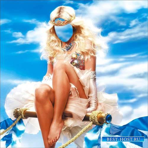 Шаблон для фотомонтажа - Очаровательная девушка с короной на облаках