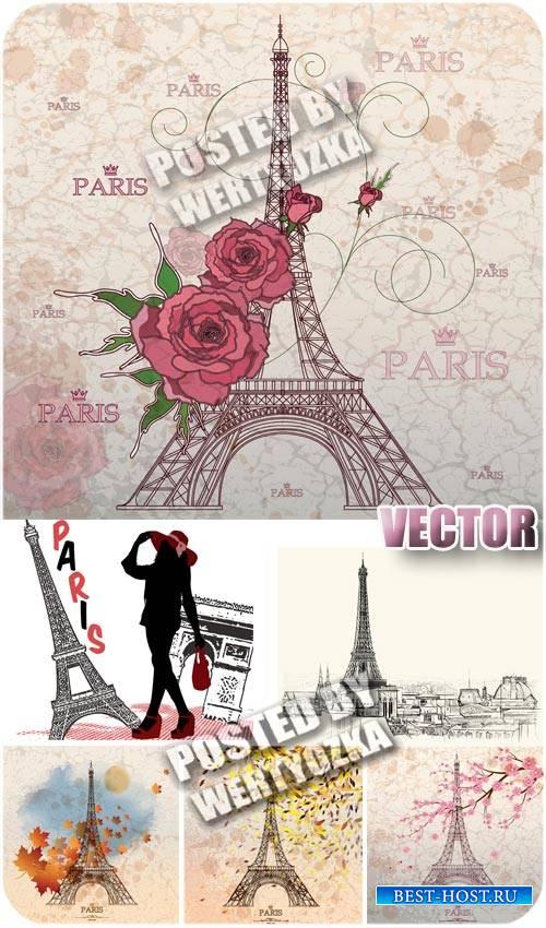 Париж, эйфелева башня / Paris, eiffel tower - stock vector