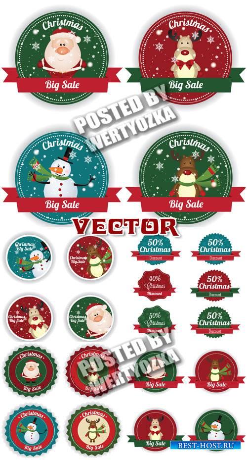 Рождественские и новогодние стикеры  с сантой, снеговики и олени / Christma ...