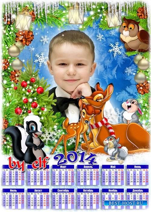 Календарь на 2014 год для детских фото с героями мультфильма Бэмби