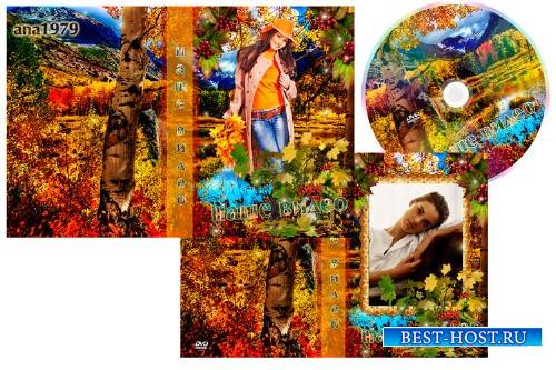 Обложка для диска - Осенний вальс