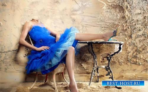 PSD шаблон - Креативная фотосессия в синем пышном платье