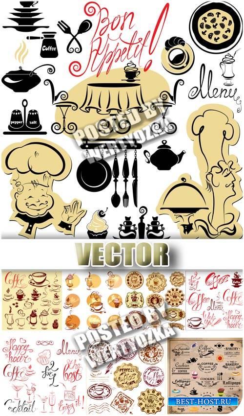 Кофе, продуктовые этикетки / Coffee, food labels - vector stock