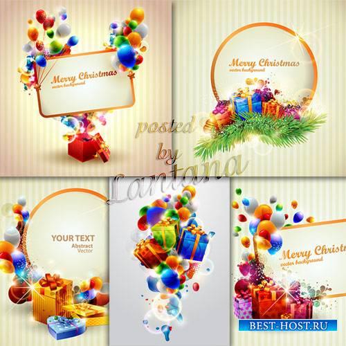 Векторный клипарт - Рождественские подарки и шары