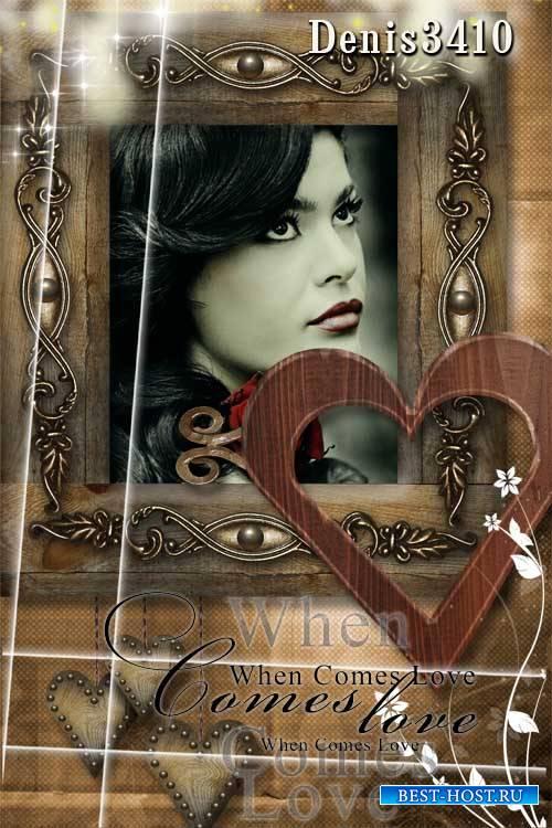 Романтическая рамка для фото - Моя любовь