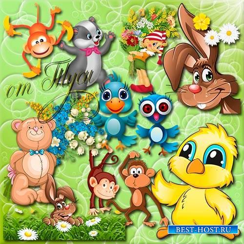 Клипарт для детей - Очень милые зверюшки