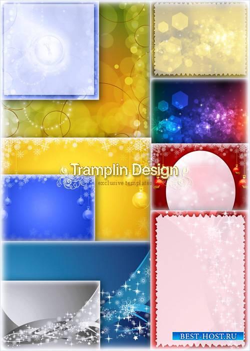 Разноцветные Новогодние фоны высокого разрешения
