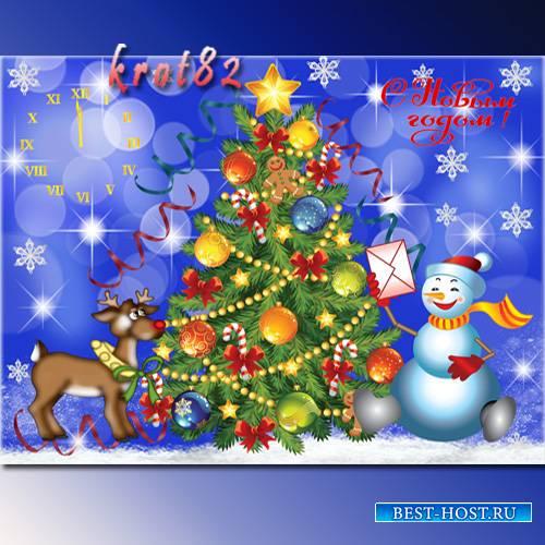 Многослойный новогодний исходник – С Новым годом