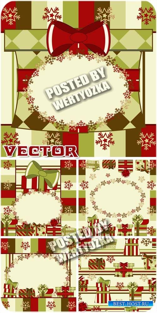 Новогодние векторные фоны в красных и зеленых тонах / Christmas vector back ...