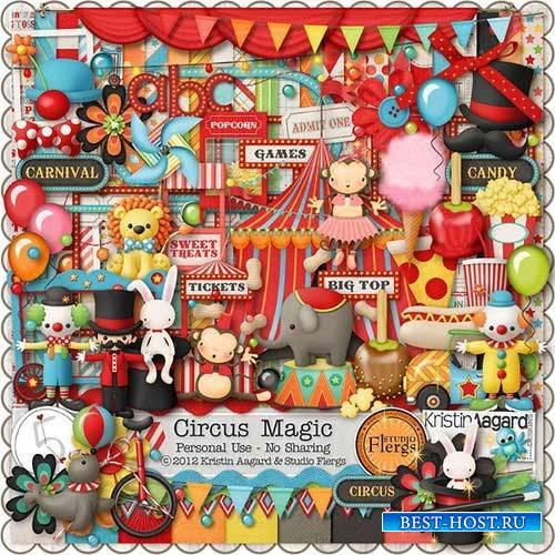 Яркий детский скрап-комплект - Цирковая магия