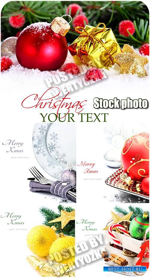 Новогодние рождественские композиции / Christmas composition - stock photos