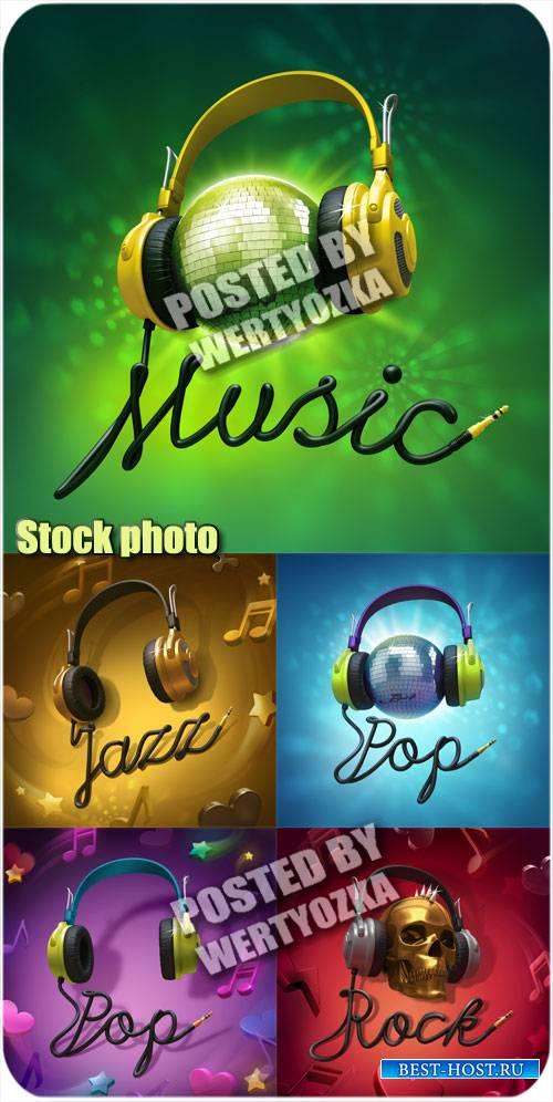 Музыкальные фоны с наушниками / Musical background with headphones - stock photo
