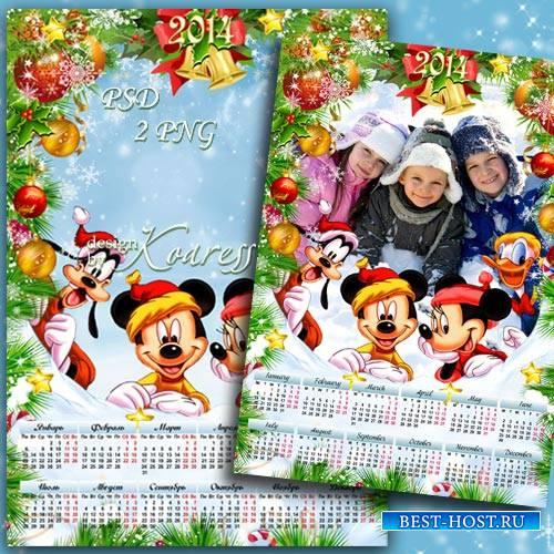Детский календарь на 2014 год с фоторамкой - Веселые друзья