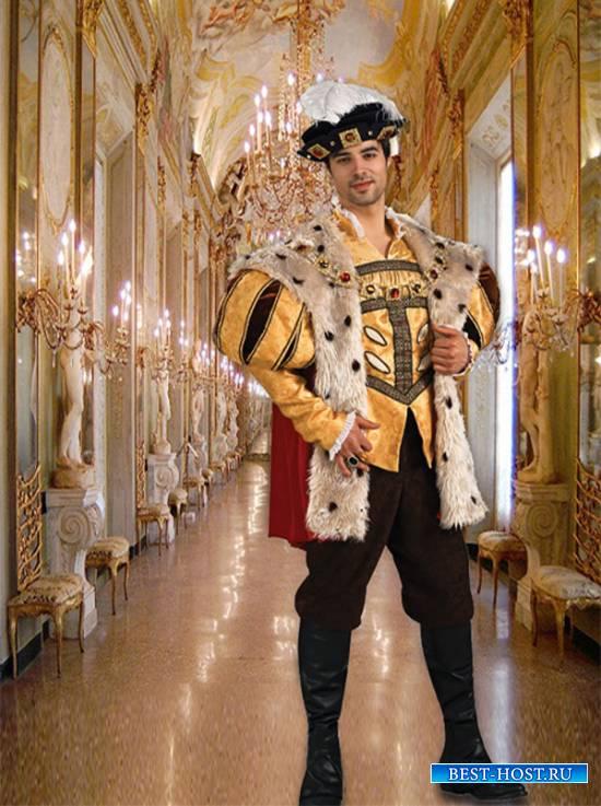 Шаблон  мужской - Версаль