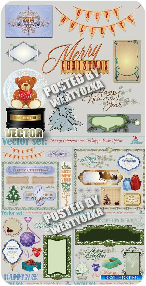 Рождественские элементы 2014 / 2014 Christmas elements - stock vector