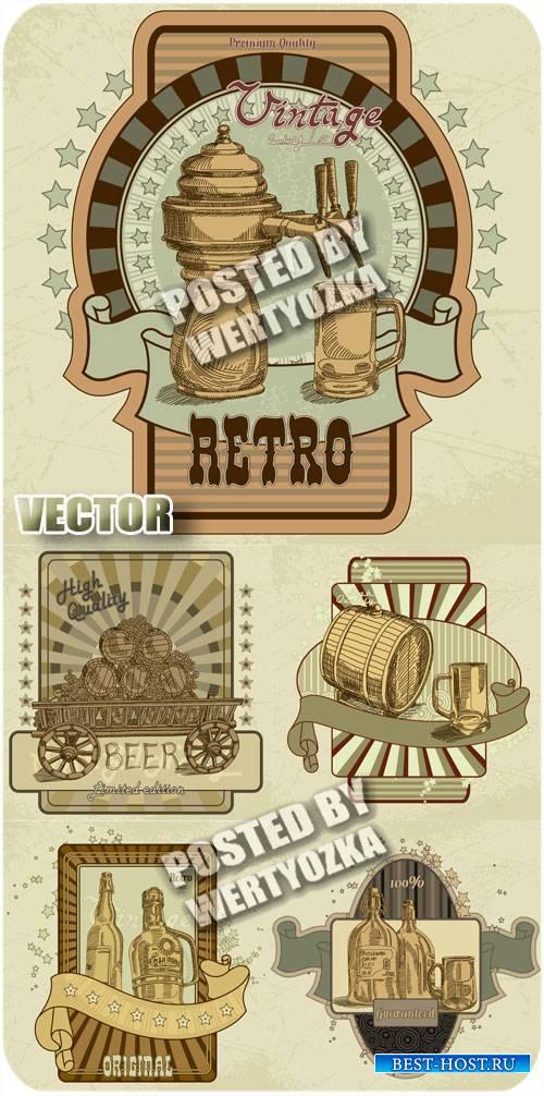 Винтажные этикетки пива / Vintage beer label - stock vector
