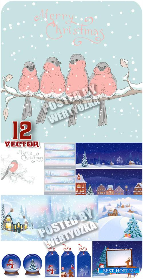 Зимние векторные пейзажи, снегири на ветке, снеговик / Winter vector landsc ...