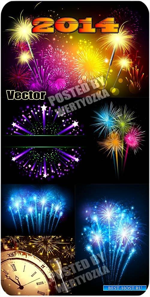 Салюты в новый год, куранты и бокалы с шампанским / Salutes the new year -  ...